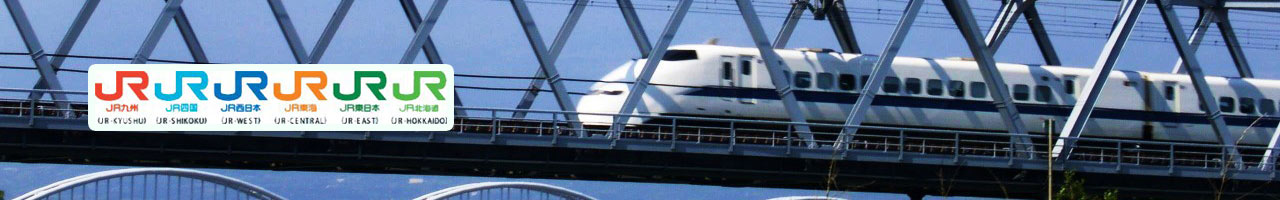 Japan-Railways-Group-Shinkansen