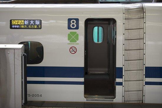Green-Car-Class