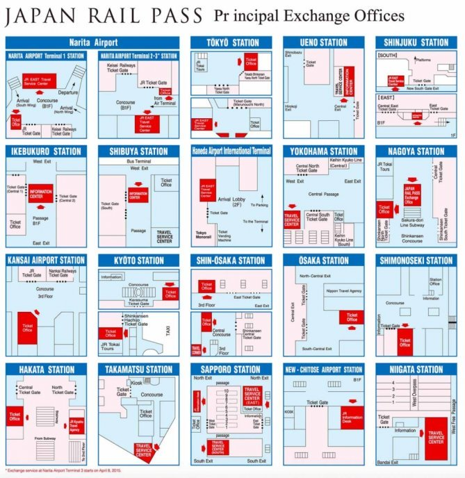 Exchange-Offices-Maps