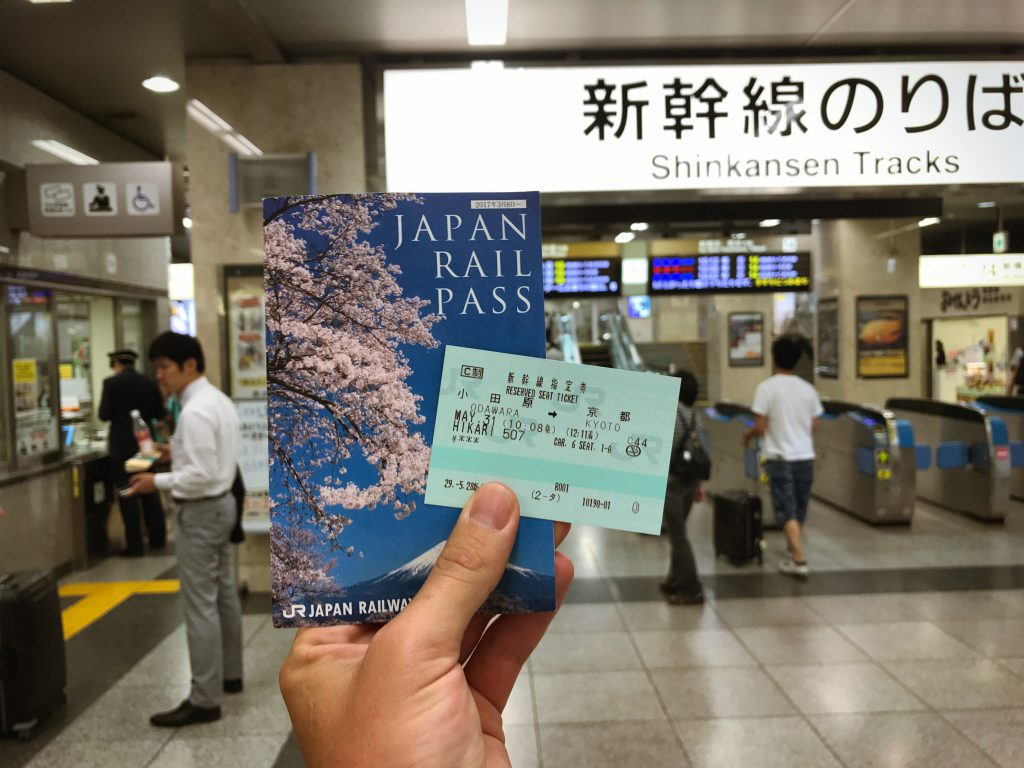 Japan Rail Pass with