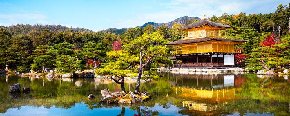 Kyoto-City-Guide