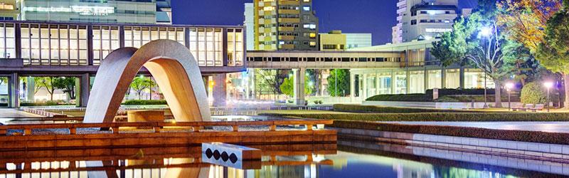 Top-Japan-Hiroshima-Peace-Park